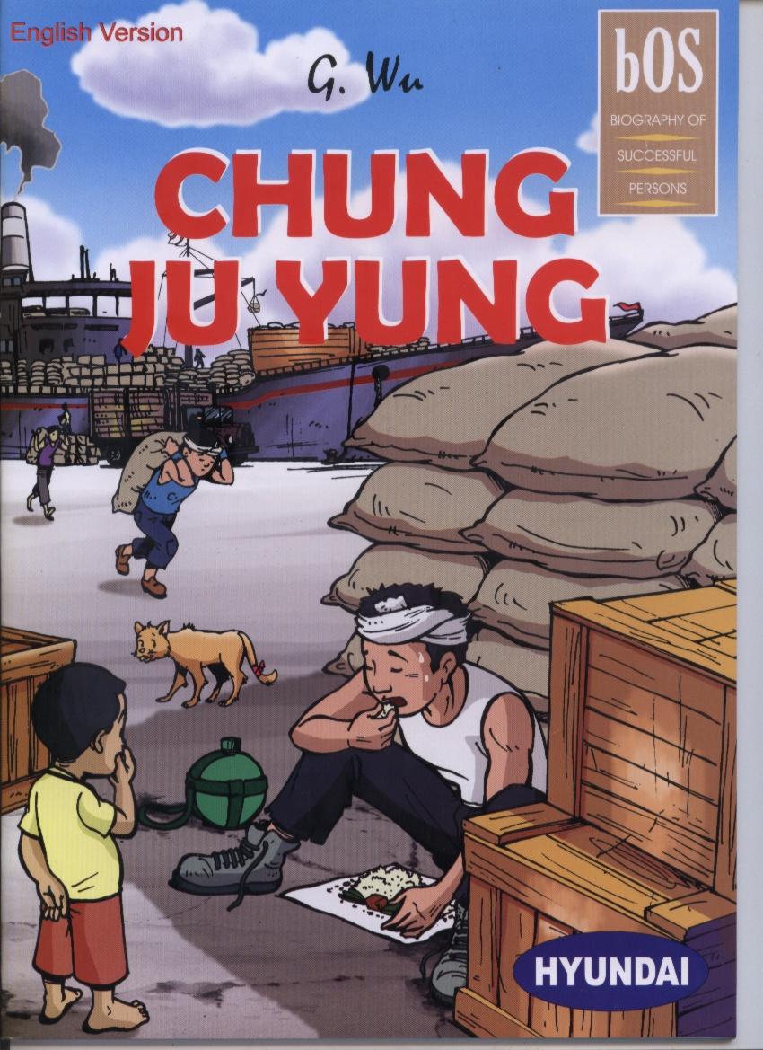 From කොරියා to KOREA - Page 3 Bos-chung-ju-yung4